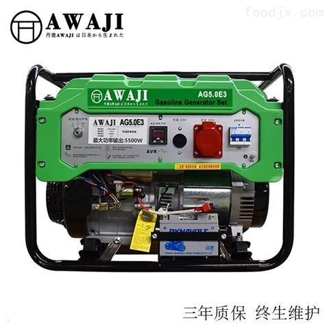单三相通用7.5KW汽油发电机价格