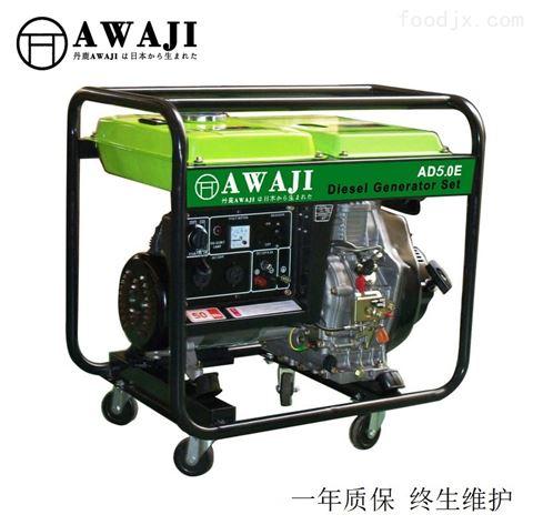 单缸10千瓦柴油发电机价格