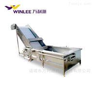 WLYQX-8000全自动软包装酱菜清洗流水线