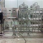 ALY-1000上海GMP医药纯化水设备生产厂家