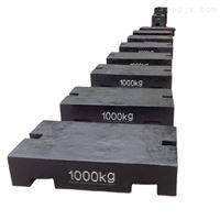 厦门1000kg平板型砝码 1吨铸铁砝码M1等级