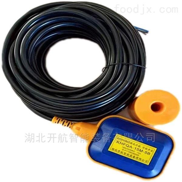 耐酸碱磁翻板液位控制器