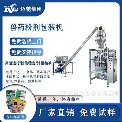 中药粉包装机械设备