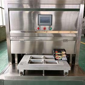 半自动盒装半成品咖喱鱼丸真空气调包装机
