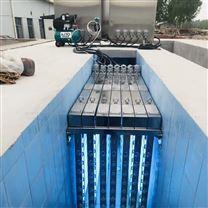 污水紫外线消毒系统