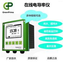 电导率/TDS/盐度分析仪英国GREENPRIMA