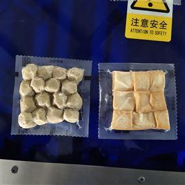 拉伸膜全自动豆干小包装420真空包装机