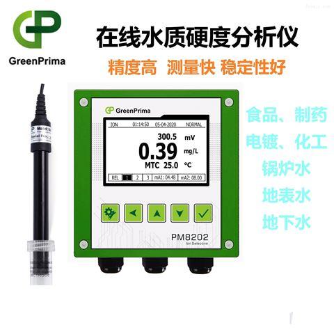 水质硬度电极法在线分析仪