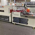 熱收縮包裝機生產廠家