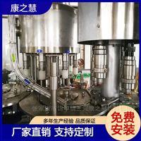 全自动三合一瓶装矿泉水灌装生产线
