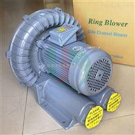 1.5KW原装全风RB-022环形鼓风机