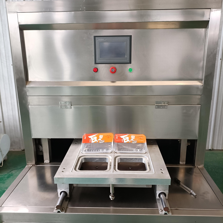 速溶红茶盒式气调包装机