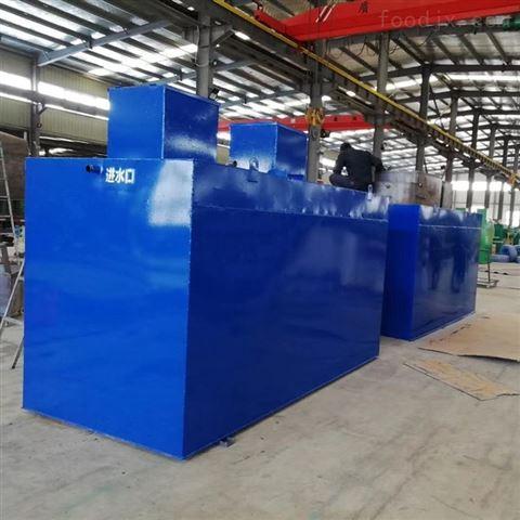 每天90立方医疗污水处理站设备厂家