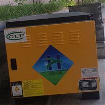 田和环境——生产光解油烟净化器,直供餐饮