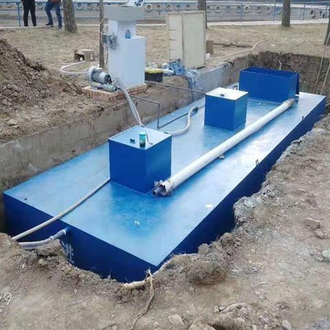 每天100立方医疗污水处理站设备厂家