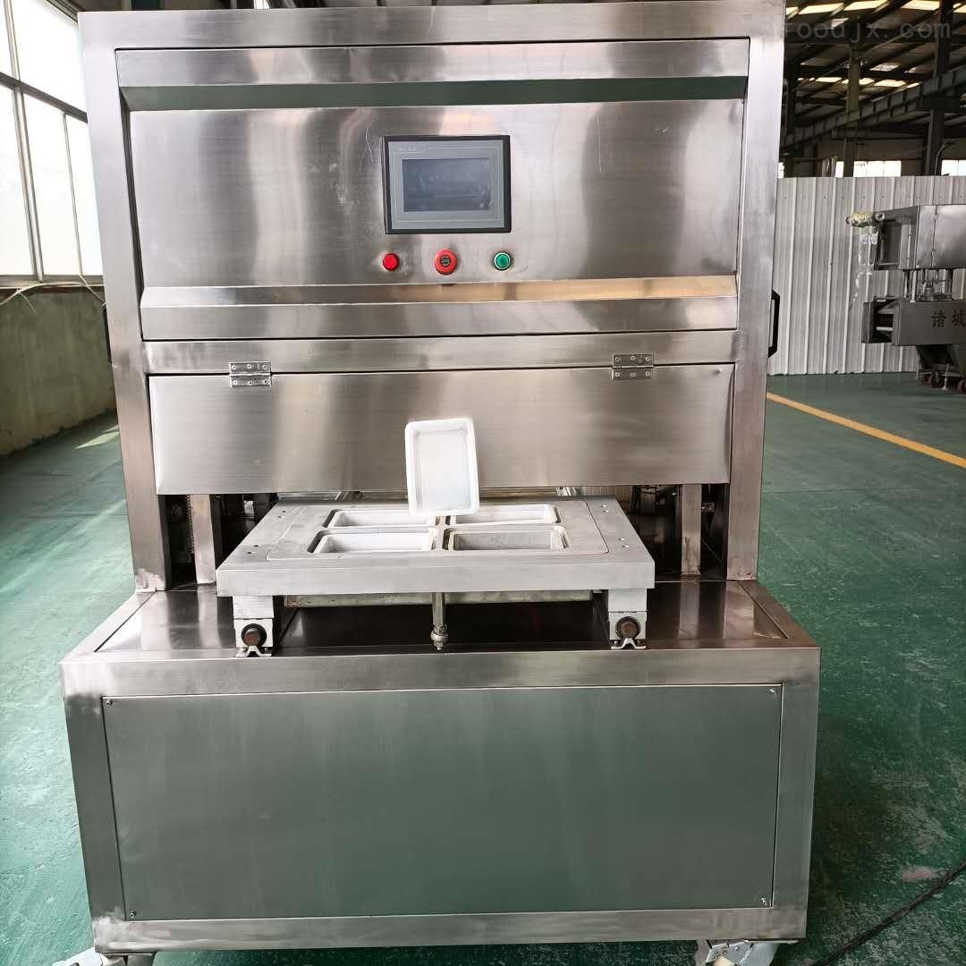 红烧鲅鱼盒式气调包装机