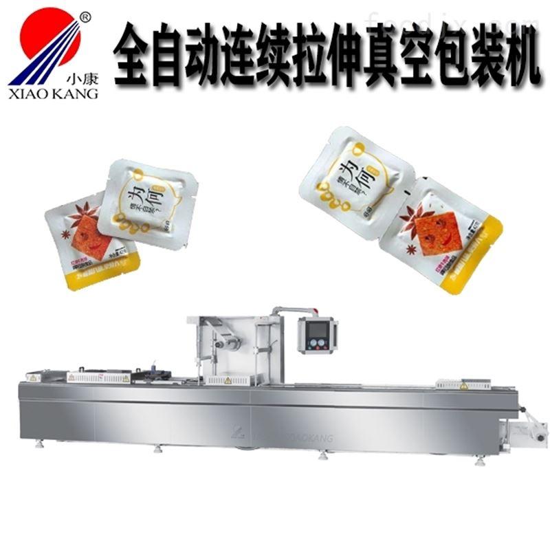 全自动连续拉伸膜真空包装机包装辣条食品