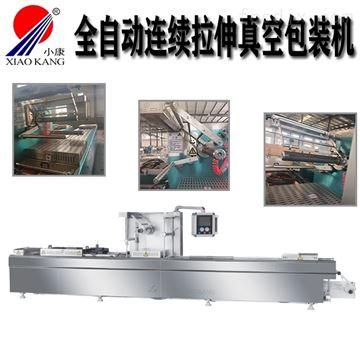 DLZ-420D不锈钢单面拉伸膜真空包装机