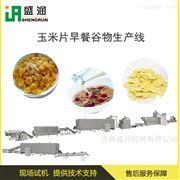 TSE70速食早餐谷物玉米片生产加工机械