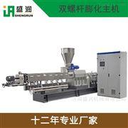 TSE75休闲膨化食品生产机械设备--玉米片生产线
