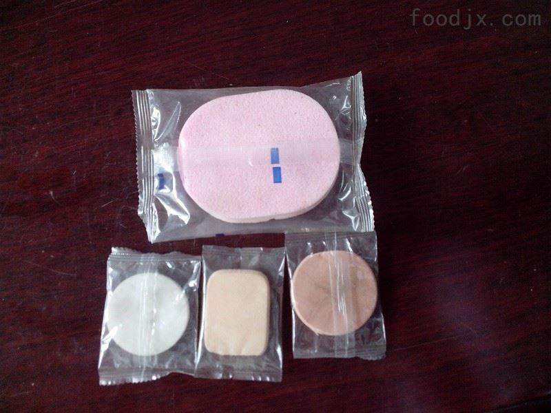 全自动化妆棉包装机