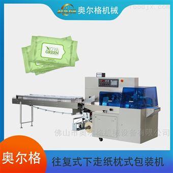 AG-600往复式枕式包装机