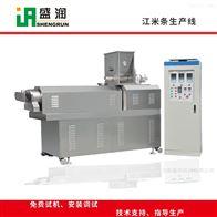 TSE70双螺杆挤压膨化机设备