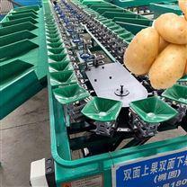 安徽淮南石榴分级机水果选果机一机多用