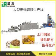 TSE65膨化鱼饵生产设备厂家