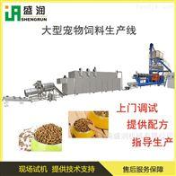 TSE75盛润机械供应水产饲料生产线