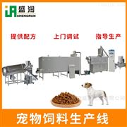 TSE70宠物饲料加工设备供应商