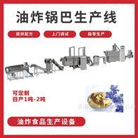 TSE65盛润机械现货食品生产设备--花椒锅巴生产线