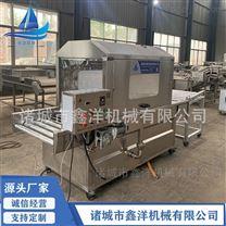 冷链食品消毒设备 纸箱消毒机