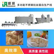 TSE65-S全自动小型大豆组织蛋白生产机械设备