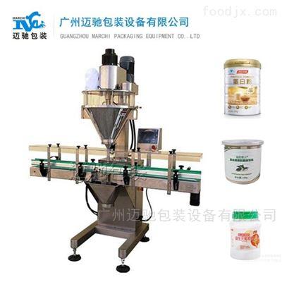 蛋白质粉剂灌装机