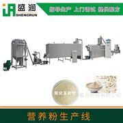 TSE65膨化营养粉生产加工设备