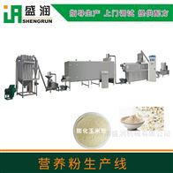 TSE65膨化五谷杂粮粉设备  速溶膨化粉生产线