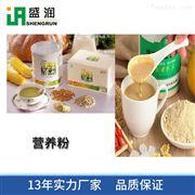 TSE65济南五谷杂粮速溶粉设备膨化玉米粉生产线