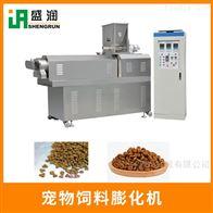 TSE70膨化宠物饲料设备生产厂家-猫粮生产设备