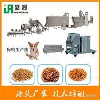 TSE65膨化宠物颗粒饲料机器生产厂家