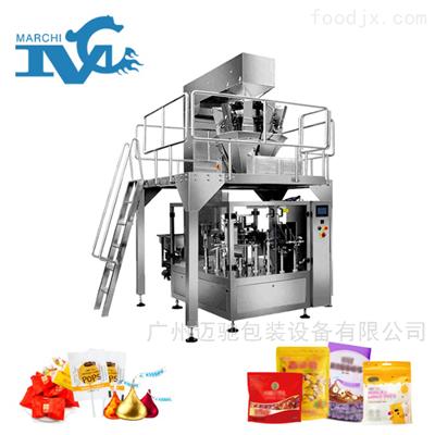 糖果粒包装机