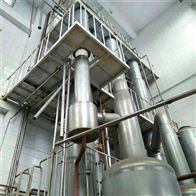 二手钛材蒸发器价格