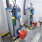 LSS0.05-0.7-Y/Q食品加工石锅鱼店专用50kg燃气蒸汽发生器