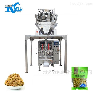 葡萄干自动包装机