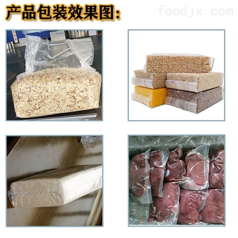 双室下凹真空包装机包装大公斤食品