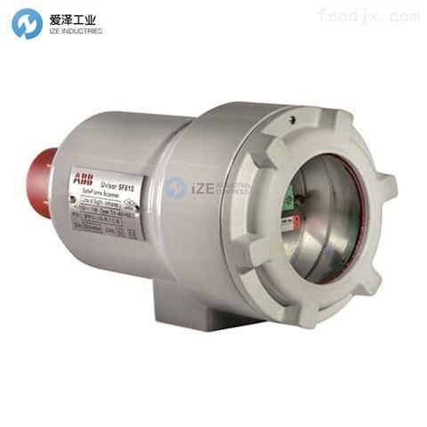 ABB火焰检测器SF810INT-LOS-UV