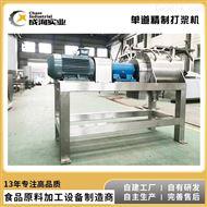 CXP-DJ-S高速精制打浆机  果蔬榨汁渣汁分离设备