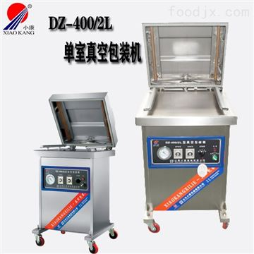 DZ-400/2L酸菜鱼真空包装机