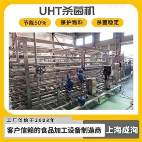 CXP-UHT厂家定制  果蔬汁专用UHT超高温管式杀菌机