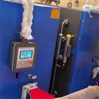 JZS1.0-0.7-Y/Q液晶显示屏控制化工厂可用1t燃油蒸汽发生器